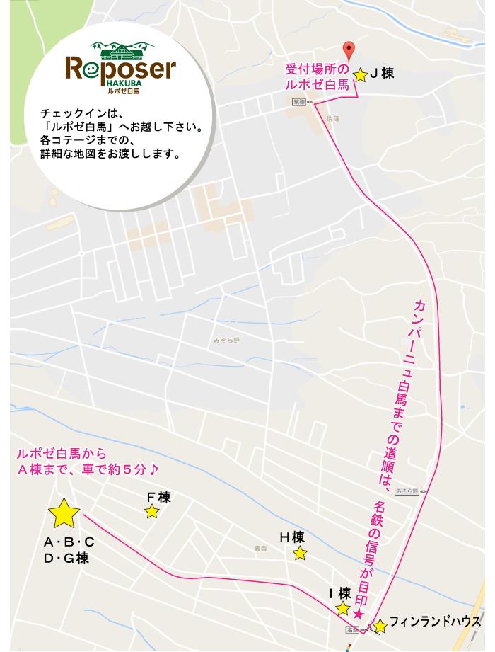 チェックイン場所 詳細地図