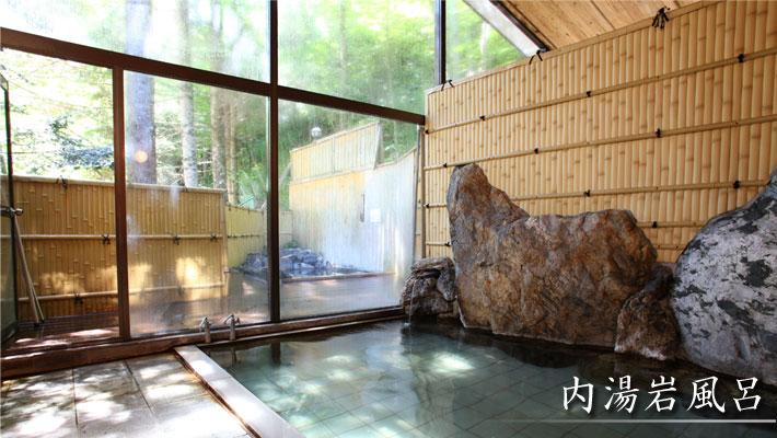 岩湯内風呂01